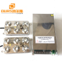 Factory Product Stainless Steel 12heads 230V Ultrasonic Pool Atomizer