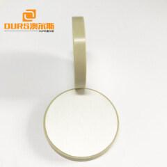 Vibration Ultrasonic Piezoelectric Ceramic Disc 50*7.5mm