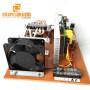 28KHZ 0-900W 110V or 220V Adjustable power ultrasonic frequency generator circuit