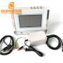 Large Touch Screen Resonance Frequency Ultrasonic Impedance Analysis Of Ultrasonic Atomizing