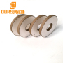 Factory Product 50*20*6mm Ring piezoelectric ceramics for 15KHZ/20KHZ ultrasonic welding machine transducer
