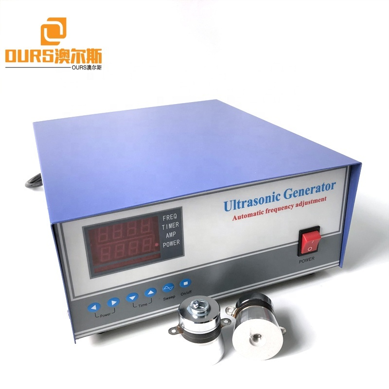 25KHZ Frequency Ultrasonic Cleaning Generator Industrial Submersible Transducer Cleaner Power Generator 300Watt