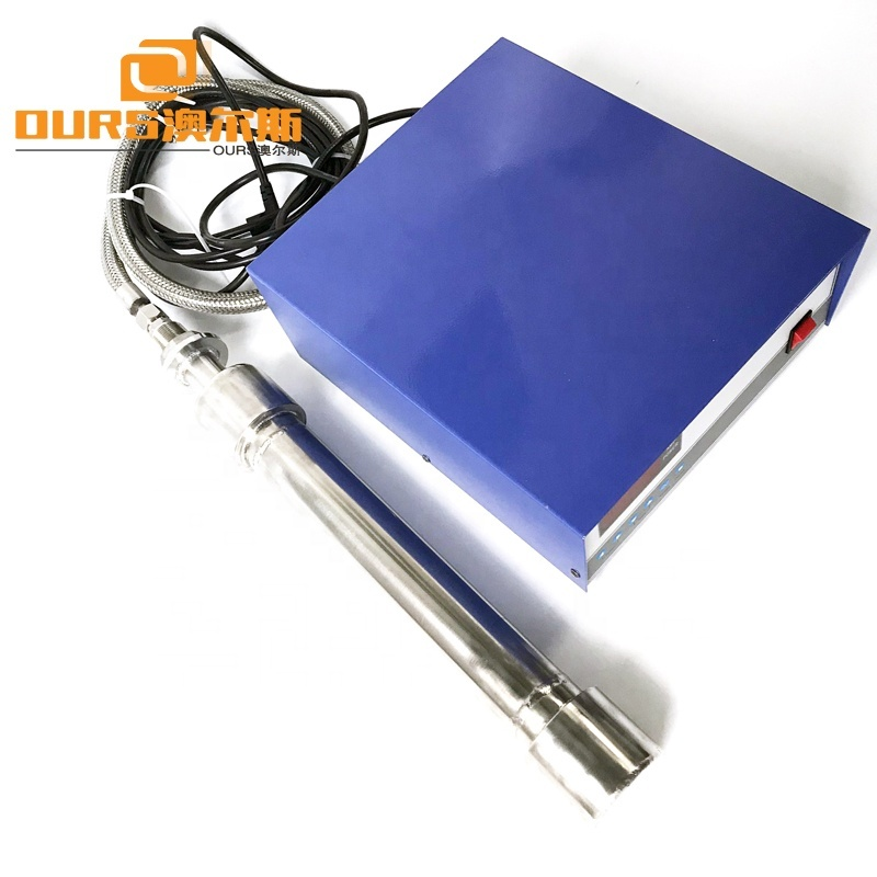 1500W Ultrasonic Vibrating Rods Immersible Ultrasonic Cleaner With Generator Carbon Fiber Diffusion