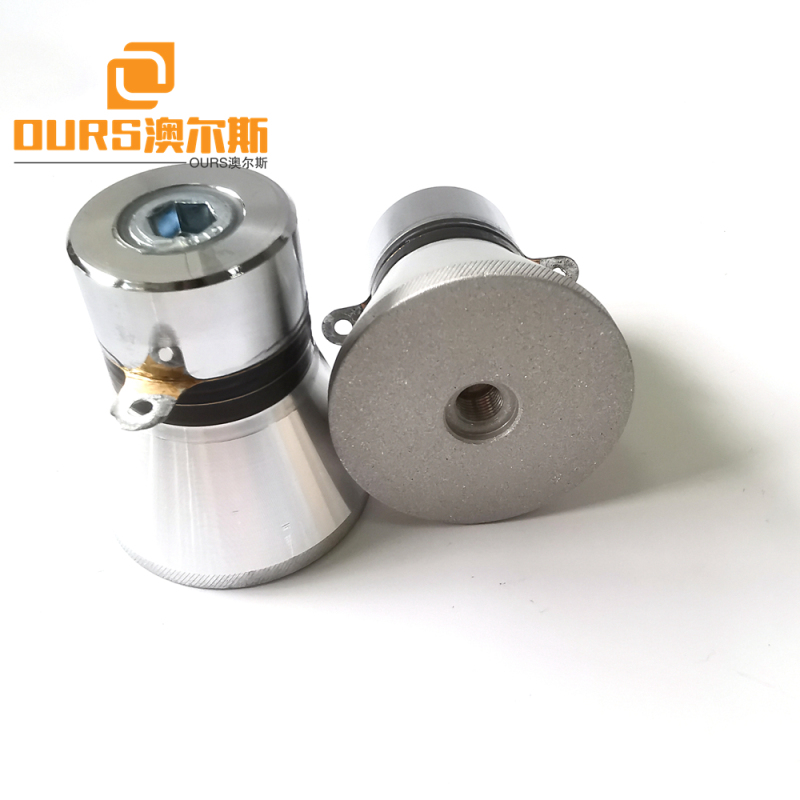 28khz 60w pzt4 Low Power Ultrasonic Cleaning Transducer For Cleaning of Surgical Reamers/Esophagoscopes