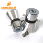 25KHZ 60W PZT-4 Hot Sale Ultrasonic Oscillator Piezoelectric Transducer For  Submersible Ultrasonic Industry Cleaning