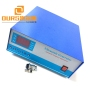 0-2400W Digital Touch Ultrasonic Generator For Cleaning Vehicle Radiators