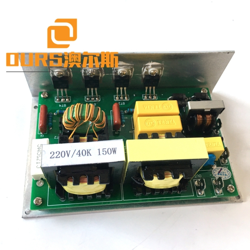 ARS-DLB100W 28KHZ High Quality Ultrasonic Generator Circuit PCB With Transducer