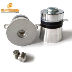 40KHZ Ring Piezoceramic Ultrasonic Cleaning Transducer 60Watt Used For Industrial Big Cleaning Machine Vibrator