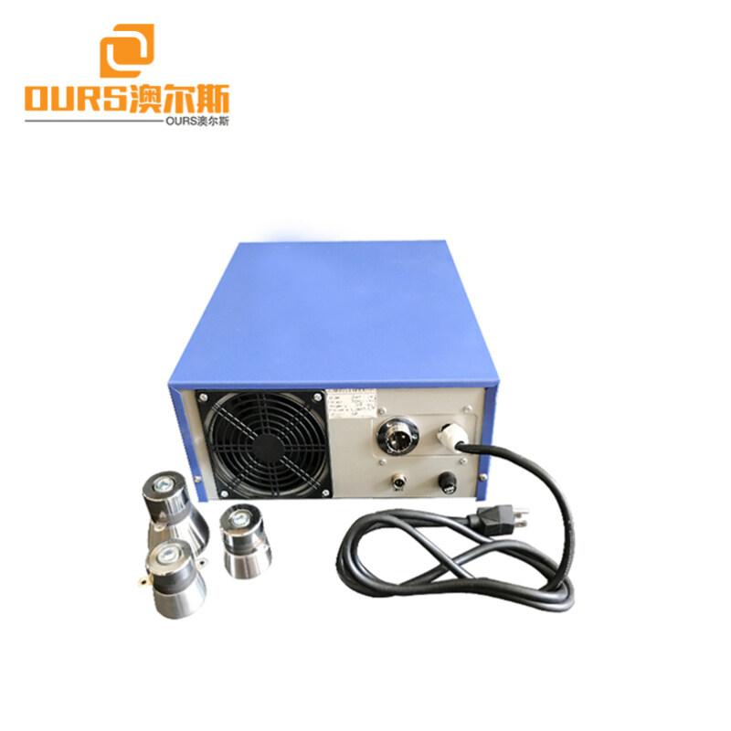 900W Ultrasonic Generator17khz/20khz/25khz/28khz/30khz/33khz/40khzHigh Stability Variable Frequency Ultra Power Generator