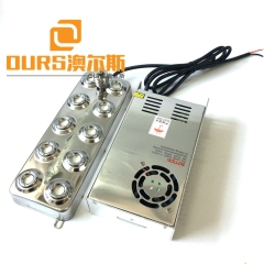 1.7mhz Humidifier Ultrasonic Mist Maker Transducer For Ultrasonic Atomizer Disc Plate