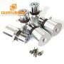 28khz Ultrasonic Cleaning Transducer 50w Ultrasonic Piezo Cleaner  Transducer PZT 4