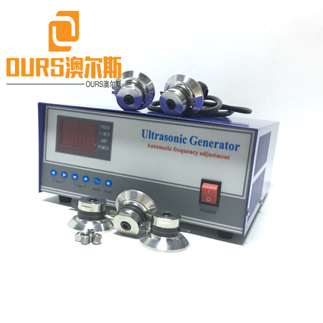 17kzh-40khz adjustable frequency 300w Digital High Quality Ultrasonic cleaning Generator For Ultrasonic Cleaning Equipment
