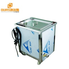 28KHZ Pulse Wave Ultrasonic Cleaning Machine For Car Truck Cylinder Heat Exchanger Ultrasonic Washing