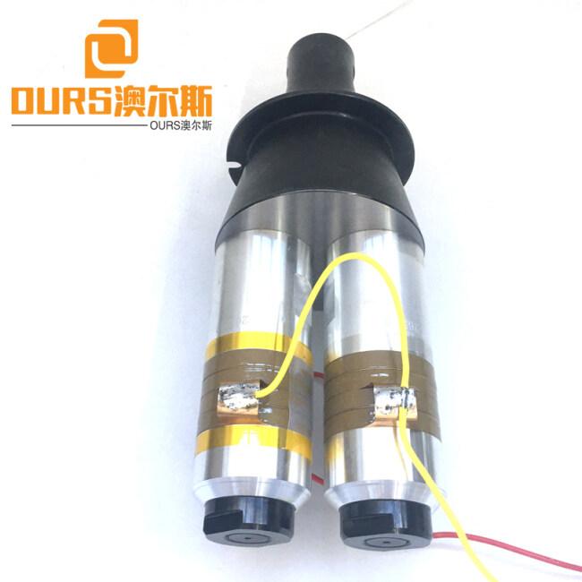 High Power Double Head PZT8  4200W15khz Piezoelectric Ultrasonic Welding Transducer for Fabric ultrasonic welding