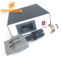 2000W Automatic frequency tracking portable ultrasonic welding machine for N95 Face Cup Mask Making Machine