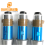 15KHZ Ultrasonic Welding Piezoelectric Transducer With Booster For plastic welding