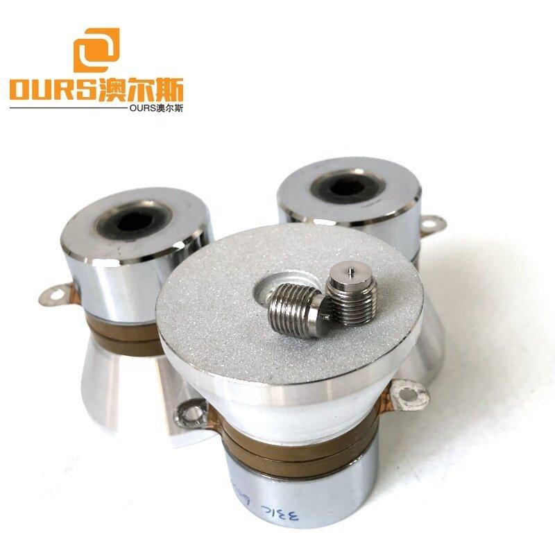 Pulse Wave 60W Ultrasonic Cleaning Transducer/Vibrator/Sensor/Radiator 33K Single Frequency For Household Ultrasonic Cleaner