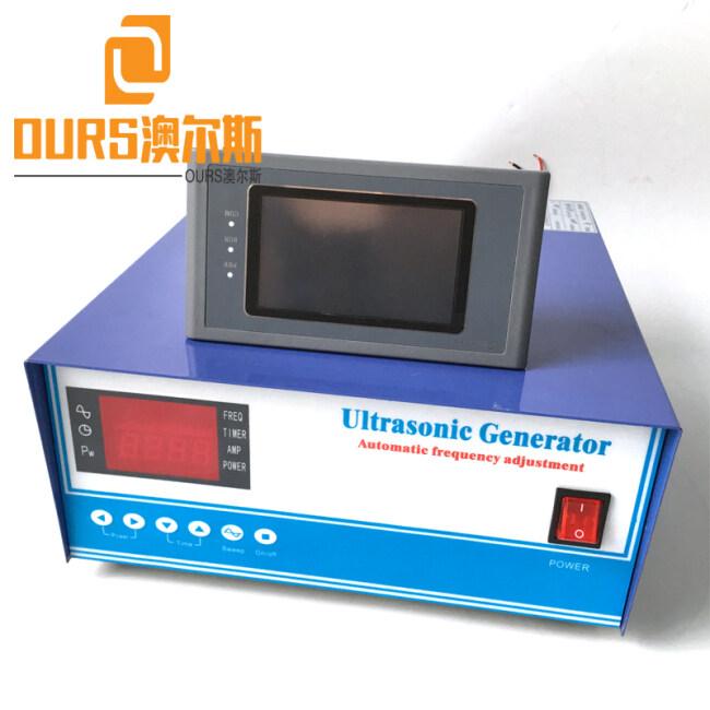 RS485 Network 8000W digital high quality ultrasonic cleaner generator 20-40KHZ