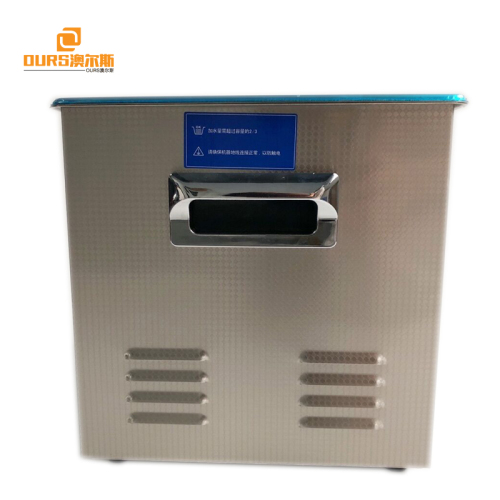 10L digital stainless steel ultrasonic cleaner for cleaning Jewelry Glasses Teeth Tableware Watch Razor parts