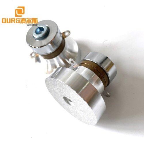 28K/40K 60W Dual Frequency Ultrasonic Cleaner Sensor For Ultrasonic Dishwasher