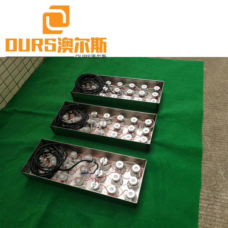 20KHZ/25KHZ/28KHZ/40KHZ 7000W ultrasonic cleaner with industrial ultrasonic submersible transducer