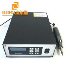 Made In China 28KHZ Frequency Handheld Ultrasonic Food Cutting For Bread/Cake/Sandwich/Nougat
