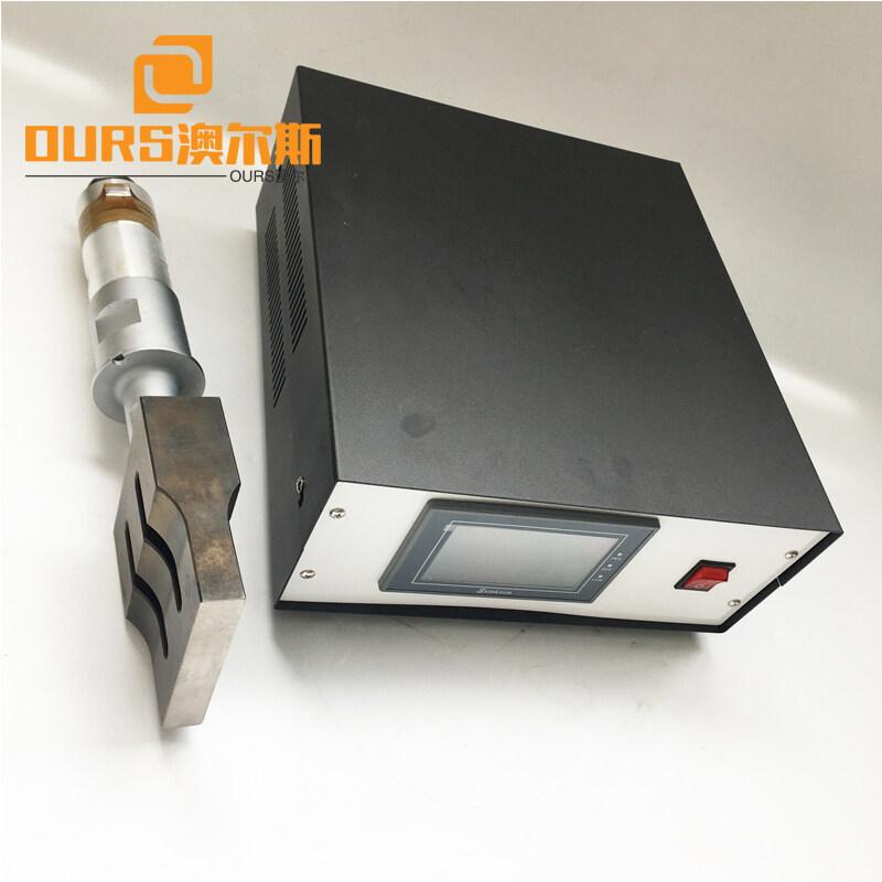 15KHZ/18KHZ/20KHZ 2000W digital High Amplitude ultrasonic welding generator For non woven bags welding