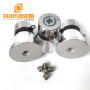 28KHZ 60W High Quality Cleaning Oscillator Ultrasonic Cleaner Parts For Korean Cleaning Machine