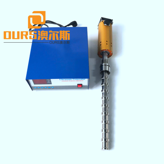 300W-2000W Ultrasonic Biodiesel Transducer 20khz