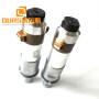 2000w Pressure Ceramic Ultrasonic Transducer With Booster 20khz For Ultrasonic Plastic Welding Machine