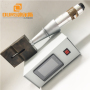High Efficient 15KHZ 2600W ultrasonic welding Vibrator for ABS PP Plastic Welding