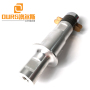 30KHZ 900W High Frequency And High Power Ultrasonic Welding Transducer With Booster In Ultrasonic Welding