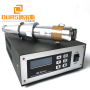 15KHZ 2000W Ultrasonic Welding generator Wirh Horn for Disposable Face Mask Folding Over Ear Edge Welding Machine