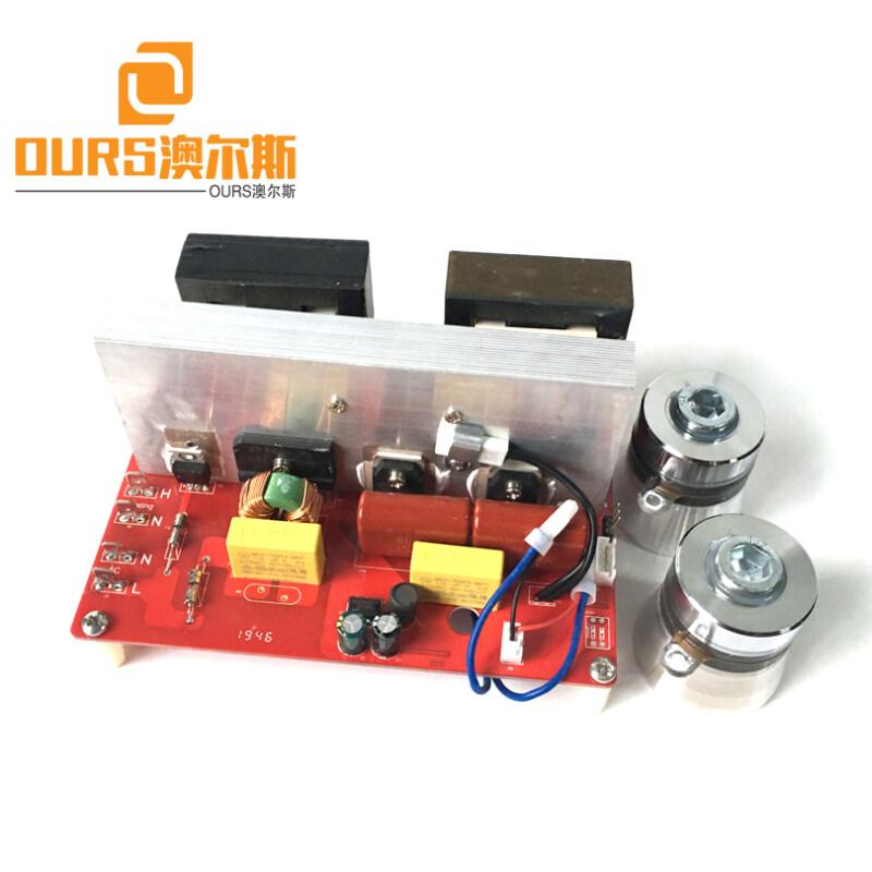 Factory Supply 200W 40KHZ Fast Response China Ultrasonic Transducer Generator PCB For Washing Vegetables