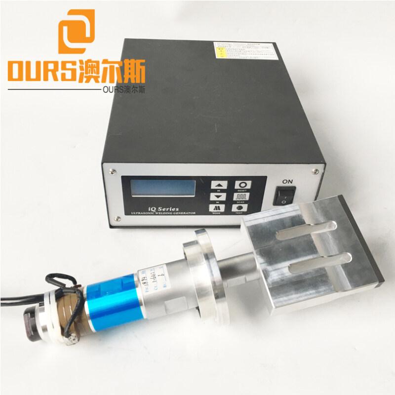 15KHZ/20khz/28KHZ/35KHZ  Ultrasonic Welding Generator For Medical Masks Automatic Non Woven Face Mask Making Machine