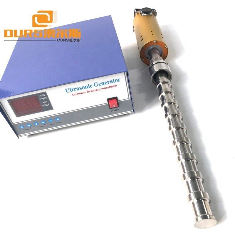 600W/900W/1000W/1500W/2000W Ultrasonic Insertion Emulsified Vibrating Reactor20KHz Ultrasonic Tube Reactor