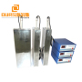 28KHz 600w power ultrasonic immersible transducer with driver