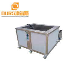 300W-2400W 40khz/80khz Multi Frequency Power Adjustable Ultrasonic Cleaner For Cleaning Metal Parts Oil