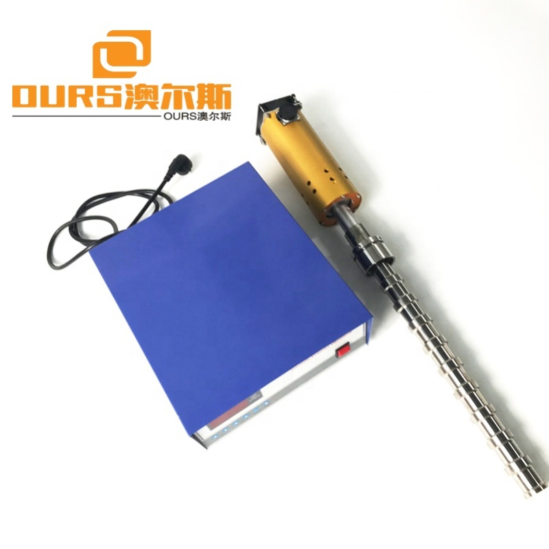 1500w ultrasonic  20khz extraction  herb medicine vegetable plant extract equipment machine system