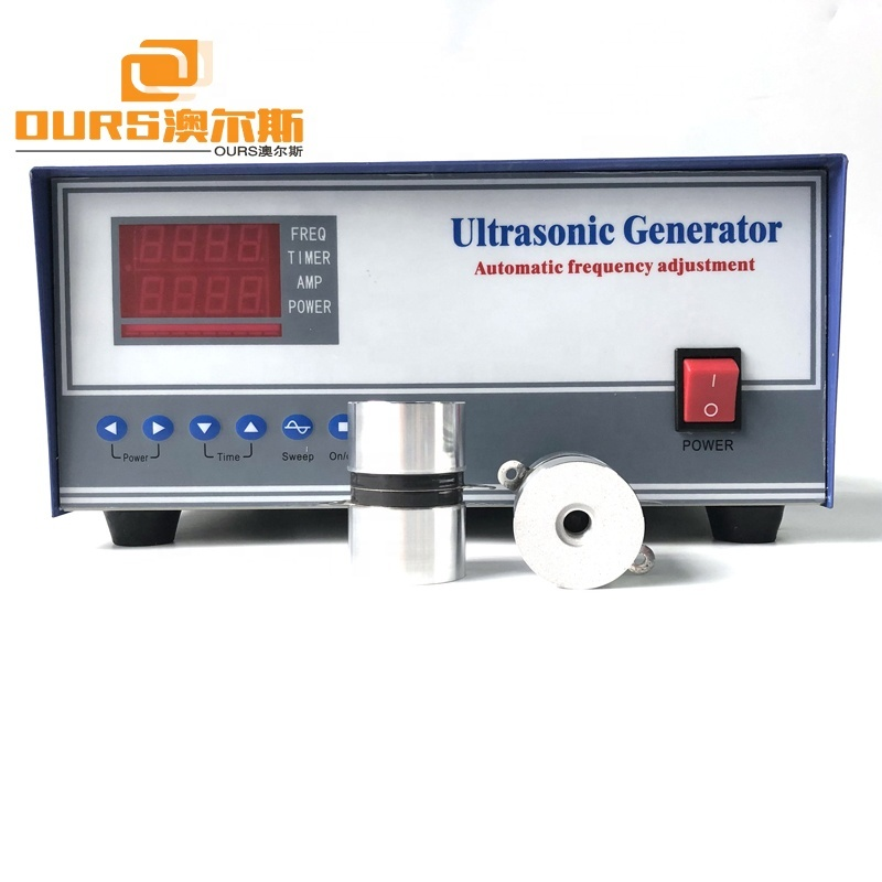 20/28/33/40KHz Ultrasonic Power Generator, Cleaner Machine And Washing Vegetables Drive Power Supply