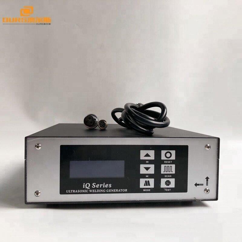 2600W 15KHZ high power digital ultrasonic welding generator for industrial plastic