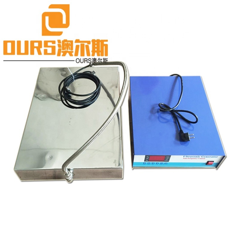 Immersible ultrasonic transducers box 17/20/25/33/40/68/80/100/132/170/200Khz wholesale