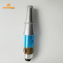 15KHz/700W Ultrasonic Welding Transducer with booster for plsatic