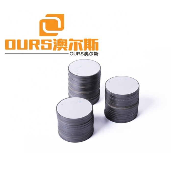 30x2MM Ultrasonic Disc Piezoelectric Ceramic For Cleaner And Welder  PZT-4  Or PZT-8 With CE