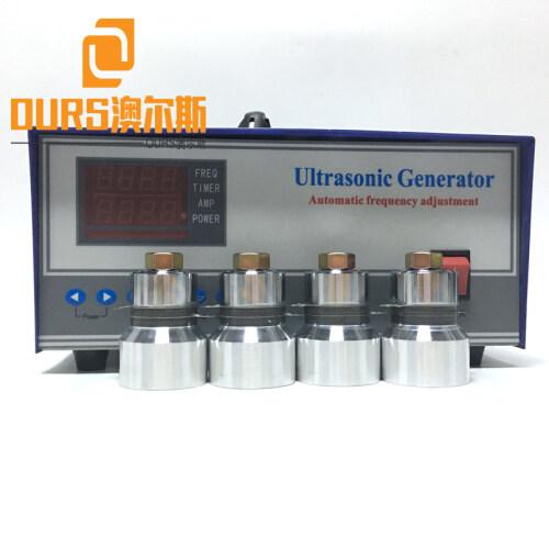 High Efficient 20KHZ-40KHz 300W Ultrasonic Sweep Generator Module For Dishwasher