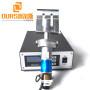 2000W 20KHZ Ultrasonic Generator Transducer Booster Horn For 2D Folded Mask Ear Loop Welding Machine
