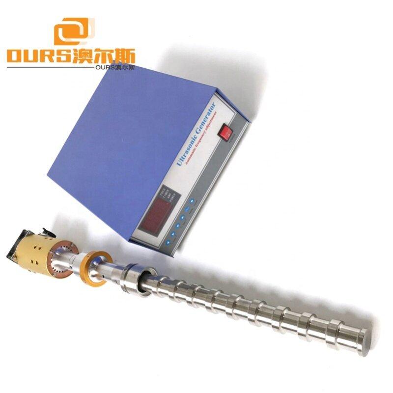 Best Quality Titanium Alloy Ultrasonic Emulsion Equipment Ultrasonic Dispersing Device 20KHz Ultrasonic Probe