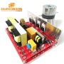 60W Ultrasonic Generator Small PCB 110V/28KHz,Price Including Matching Transducer For Ultrasonic Cleaner Kit