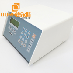 Ultrasonic Processor  Homogenizi Ultrasonic Homogenizer /mixer /cell disruptor for for lab use probe sonicator