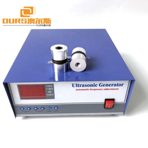 Adjustable Frequency Driving Ultrasonic Transducer 600W Ultrasonic Generator Cleaner 28KHz